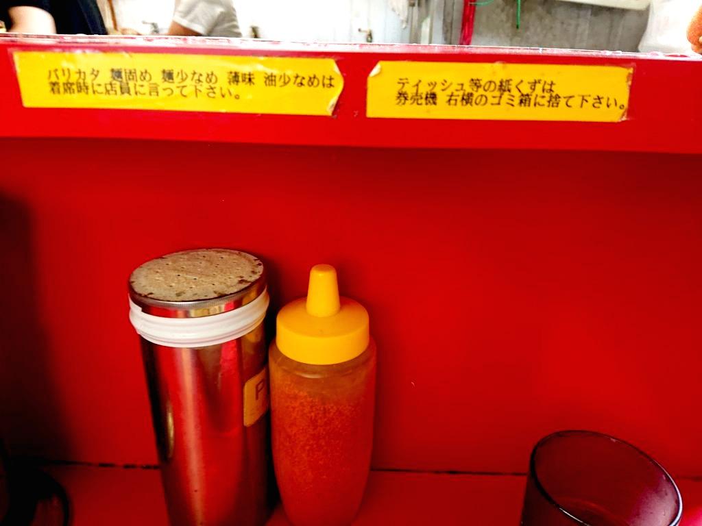 バリカタ、麺固め、麺すくなめ、薄味、油少なめは着席時に店員に伝える