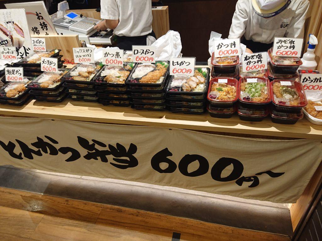 とんかつ まるや 神谷町店 テイクアウトのお弁当