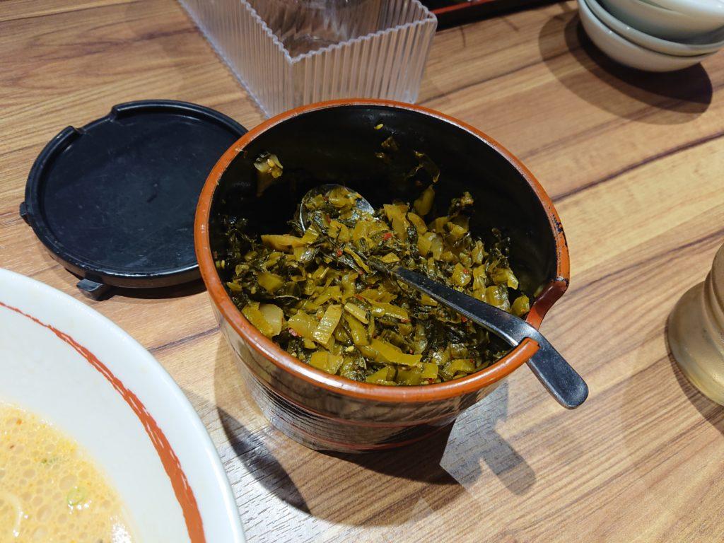 カラシ高菜
