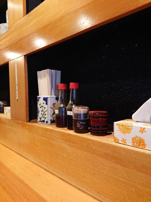 (有)高本製麺所 ((有)髙本製麺所 たかもとせいめんじょ) 調味料