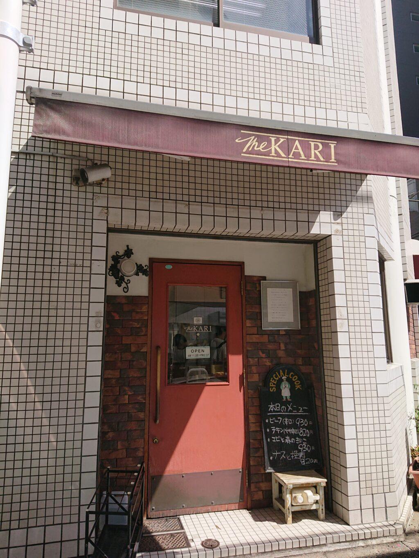 ザ・カリ (The KARI)@御成門 外観
