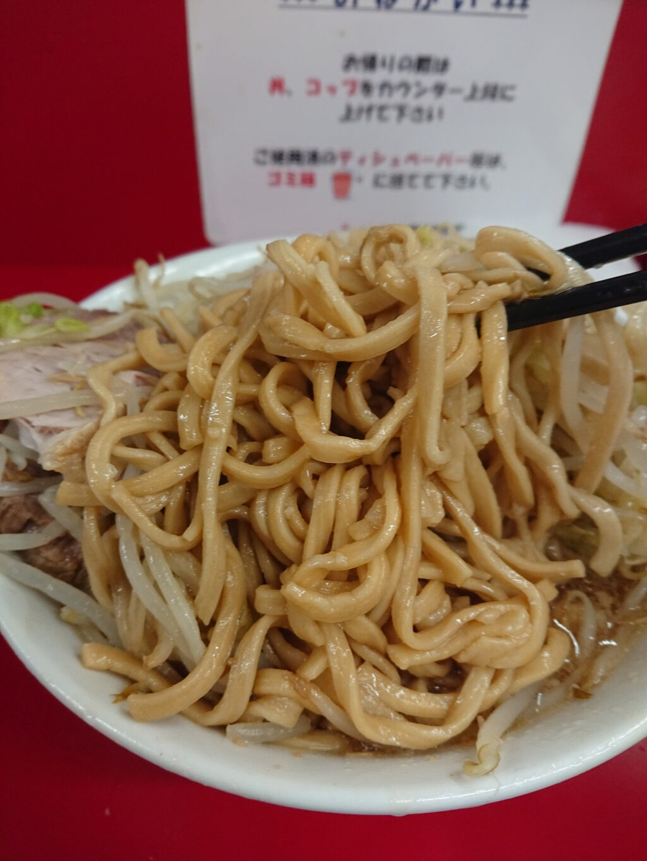 神田神保町二郎の麺