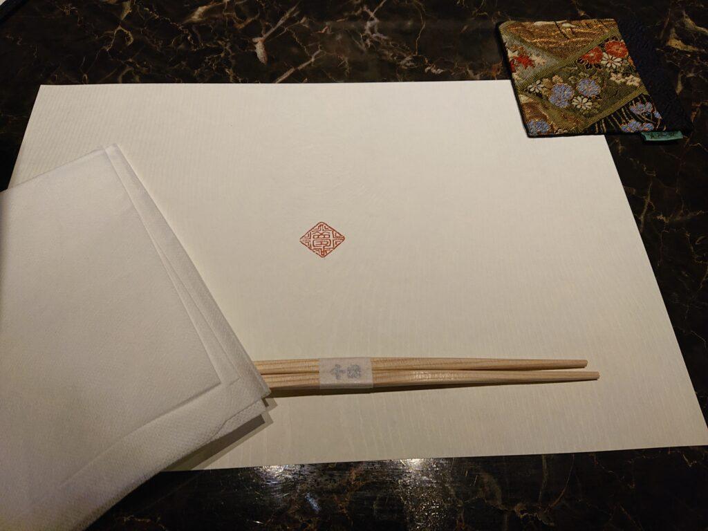 華 千房 恵比寿ガーデンプレイス支店 (はなちぼう) テーブルセット