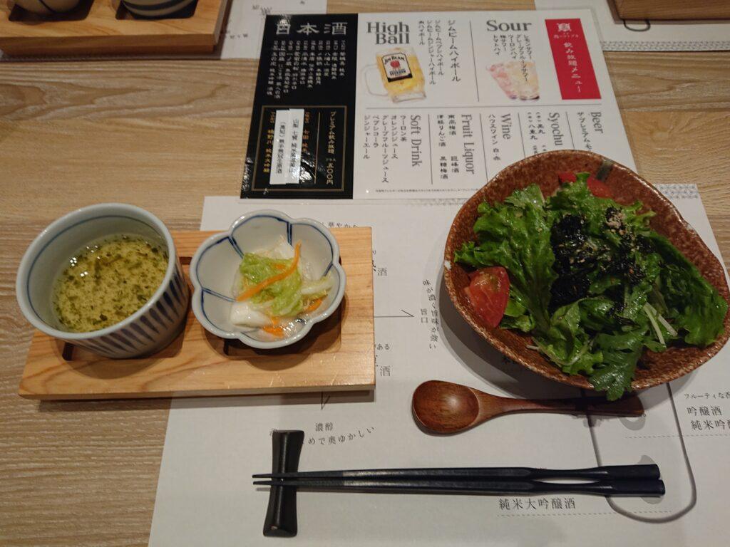 東京コトブキ 虎ノ門 (【旧店名】肉のコトブキ) コースの前菜