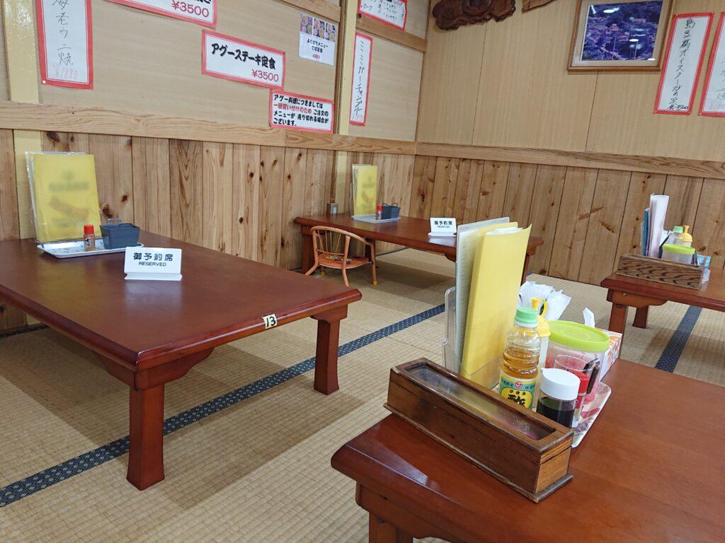 なかま食堂 (ナカマショクドウ) 座敷の席