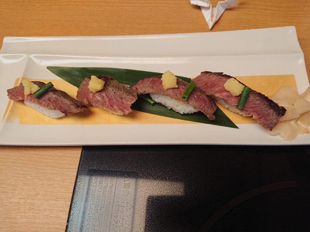 木曽路 牛肉のお寿司