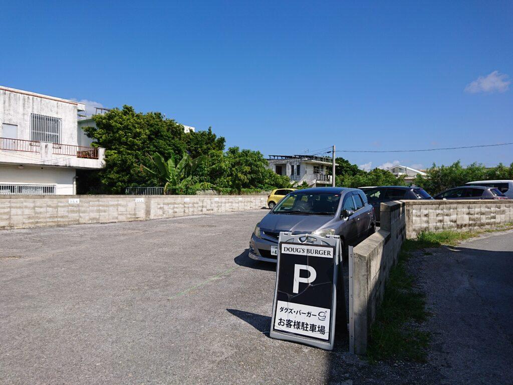 ダグズ・バーガー 宮古島本店 (DOUG'S BURGER) 駐車場