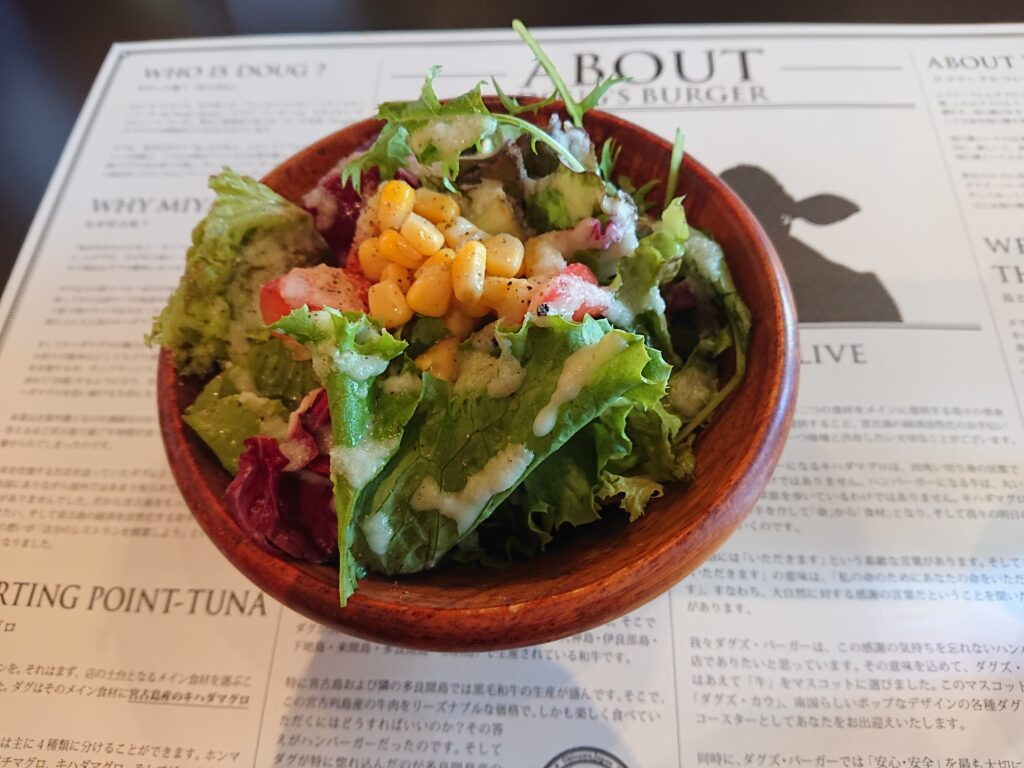 ダグズ・バーガー 宮古島本店 (DOUG'S BURGER)のサラダ