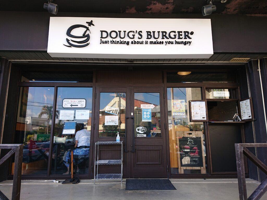 ダグズ・バーガー 宮古島本店 (DOUG'S BURGER) 外観