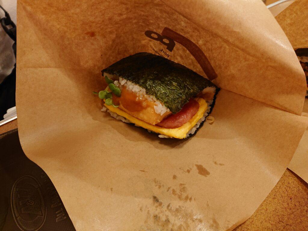 ポーたま 島豆腐の厚揚げと自家製油味噌