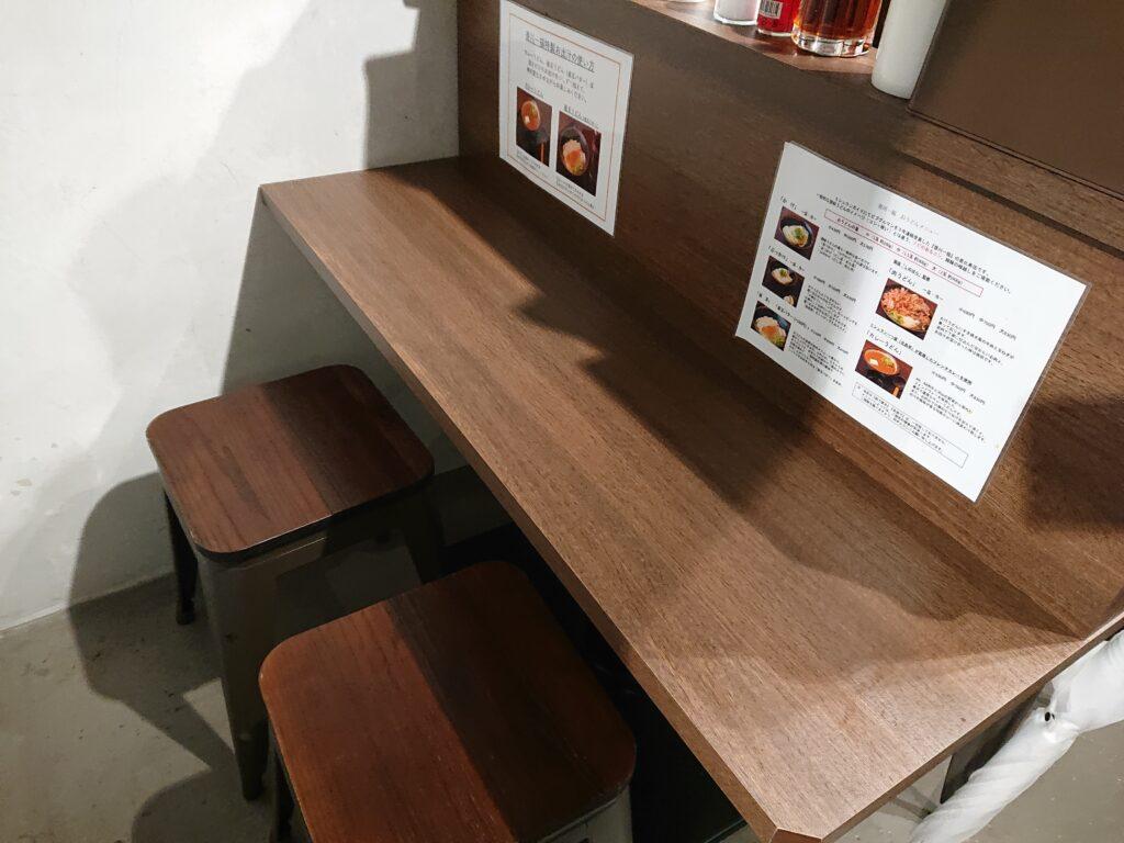 香川一福 恵比寿店 店内の席2