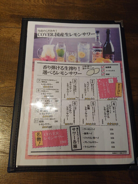 国産牛ステーキ・石焼生パスタ イタリアン食堂COVER. メニュー2