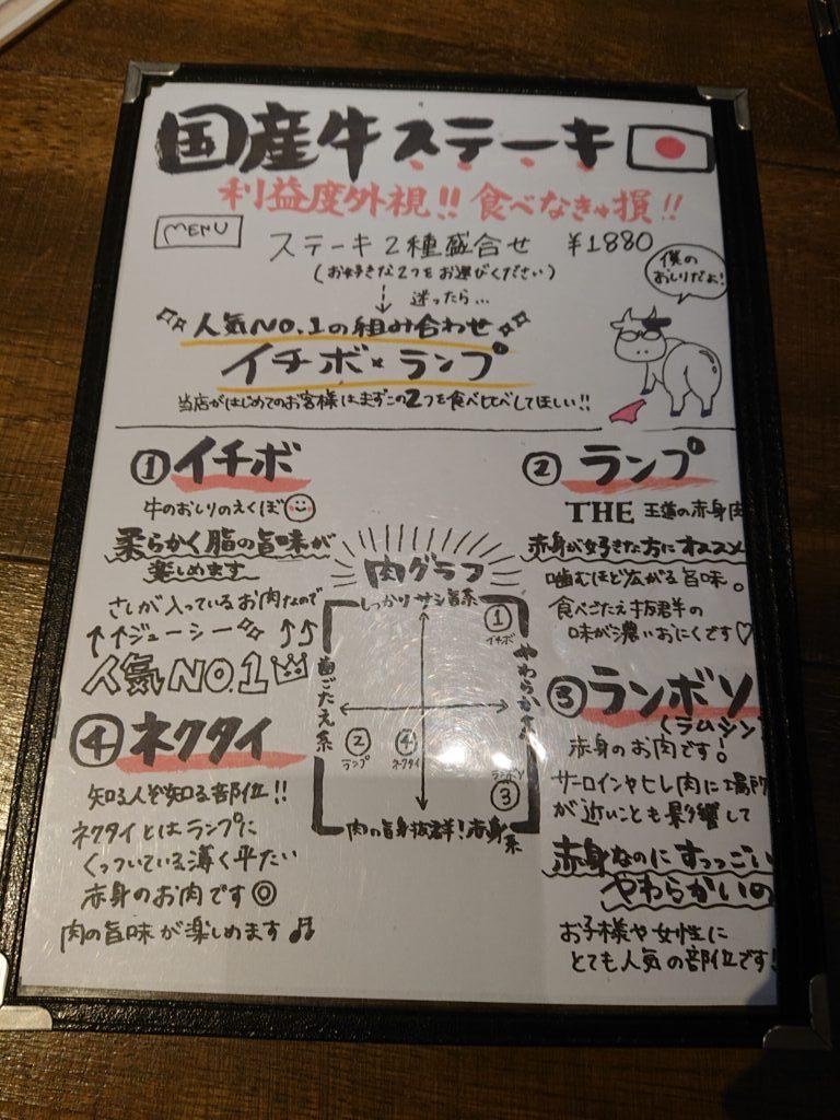 国産牛ステーキ・石焼生パスタ イタリアン食堂COVER. メニュー4