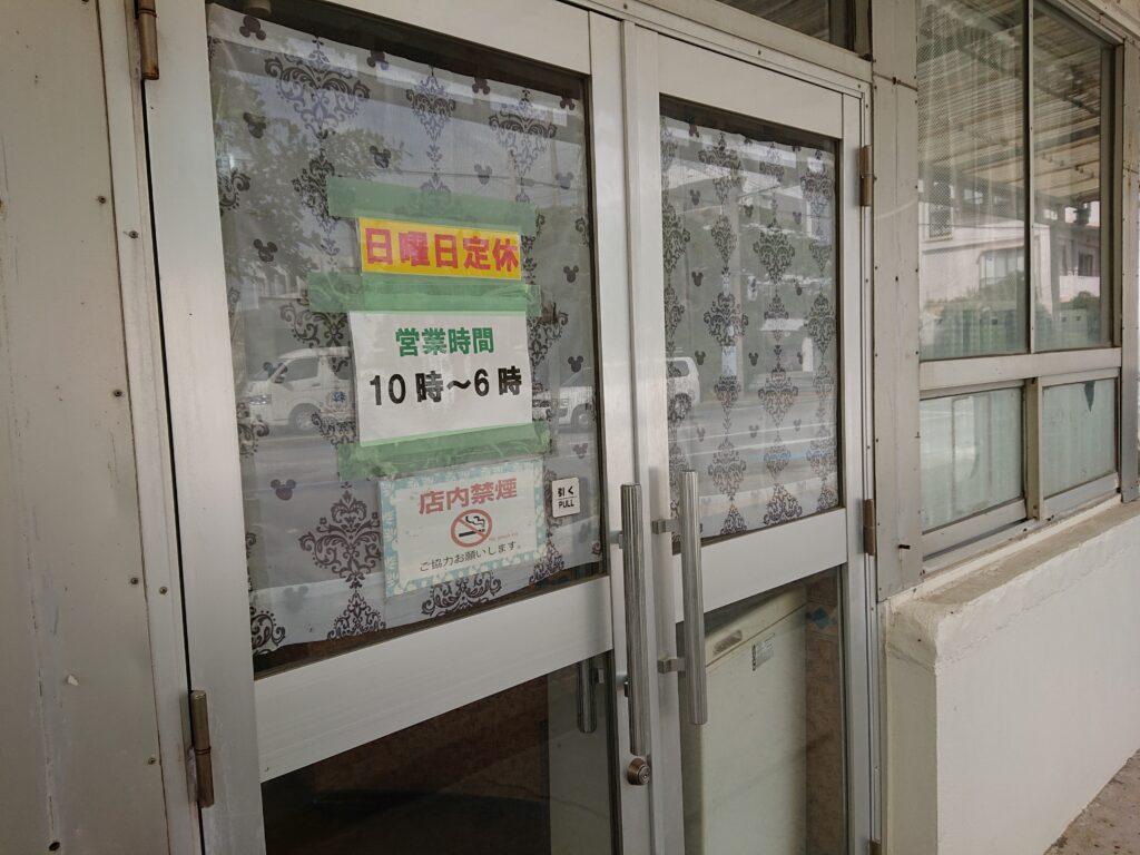 宮里そば (みやざとそば) 入口