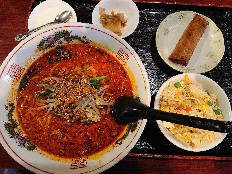 坦々麺&半チャーハン 780円