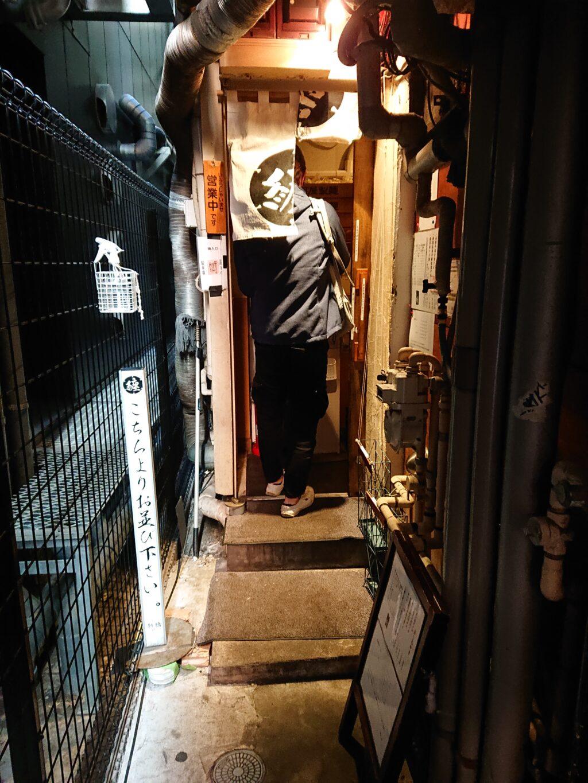 新橋 纏 (まとい) 入口