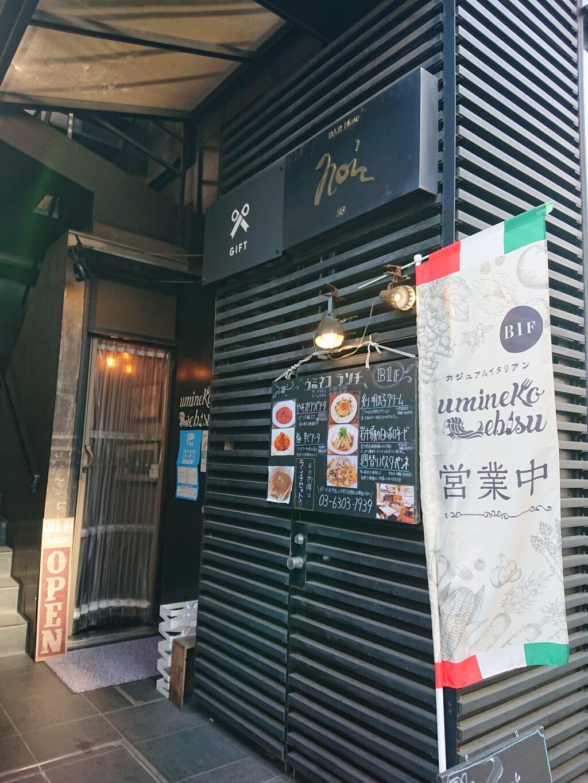 umineko ebisu (ウミネコエビス) 外観