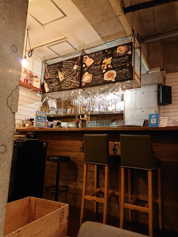 umineko ebisu (ウミネコエビス) 店内のカウンター席