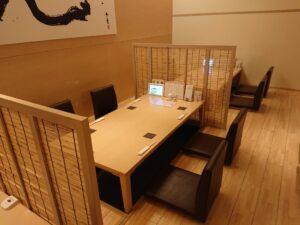 函館うに むらかみ 日本生命札幌ビル店 座敷の席