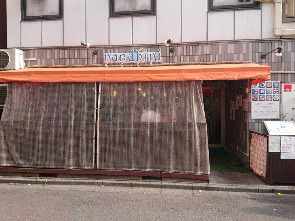 ナンディニ 虎ノ門店 (NANDHINI) 外観