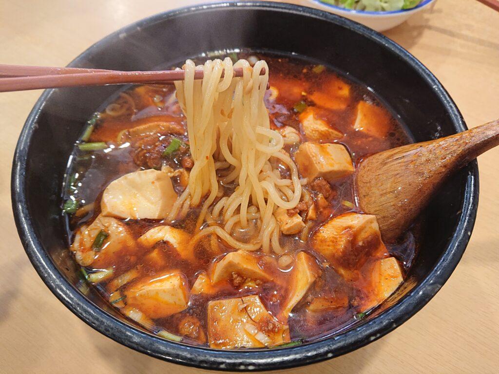 餃子市場 中目黒店 マーボー麺の麺
