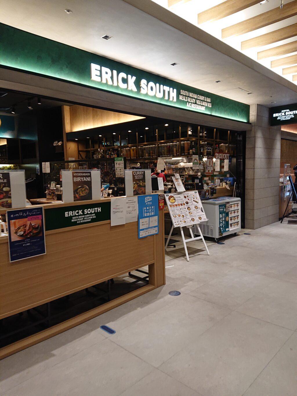 エリックサウス 虎ノ門ヒルズ店 (ERICK SOUTH) 外観