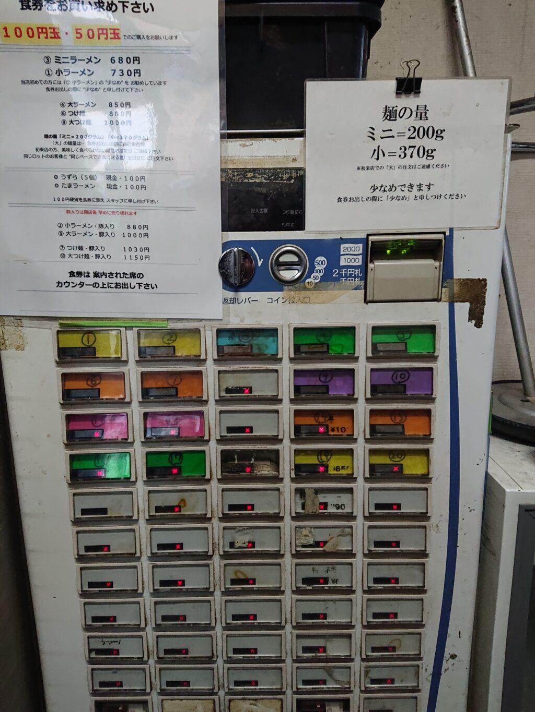 蓮爾 新町一丁目店 (ハスミ) 食券機全体図