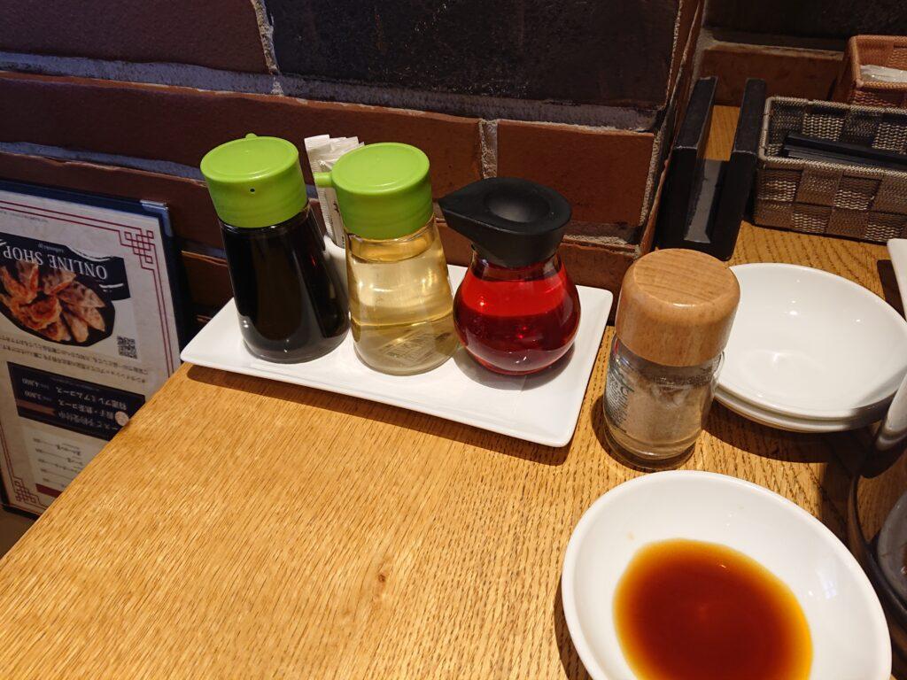 恵比寿餃子 大豊記 弐號房 (タイホウキ) 卓上の調味料