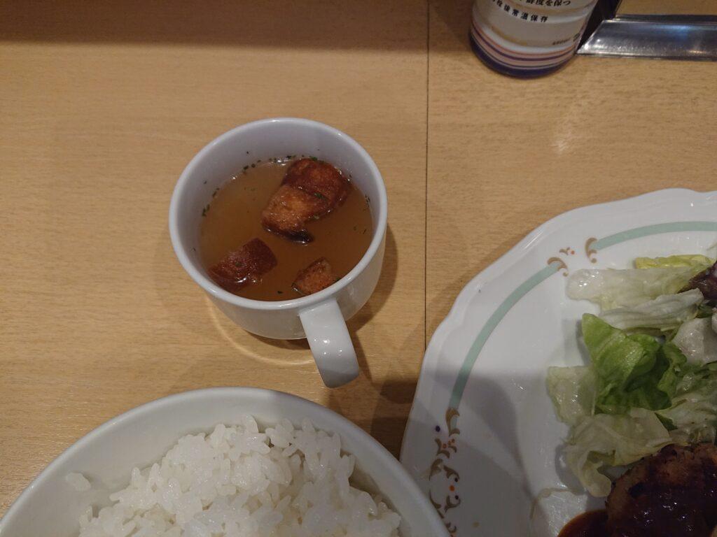 平五郎@虎ノ門 若鶏のカツレツ スープ