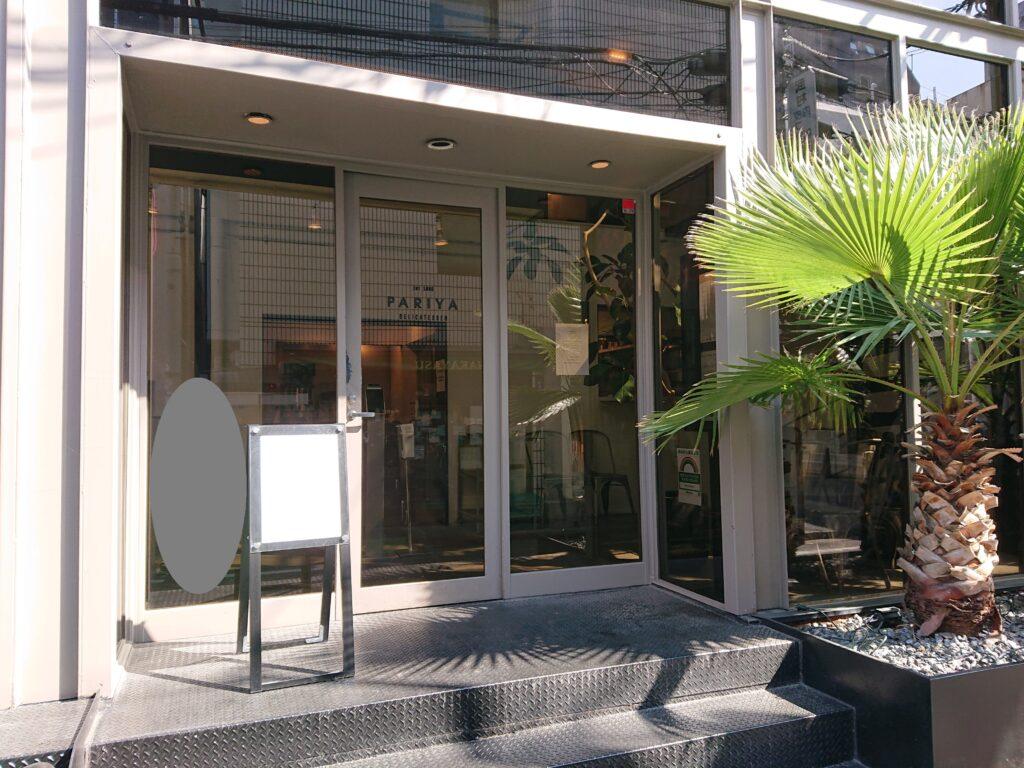 パリヤ 青山店 (PARIYA) 外観